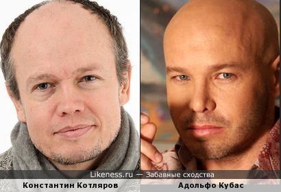 Константин Котляров и Адольфо Кубас