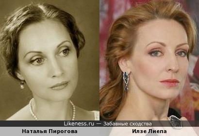 Наталья Пирогова и Илзе Лиепа