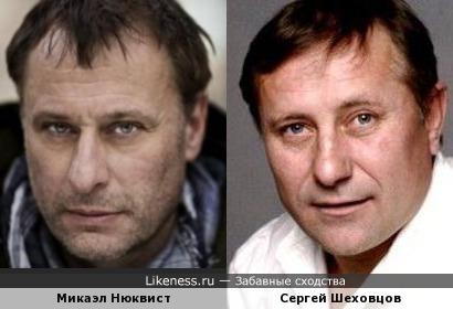 Микаэл Нюквист и Сергей Шеховцов