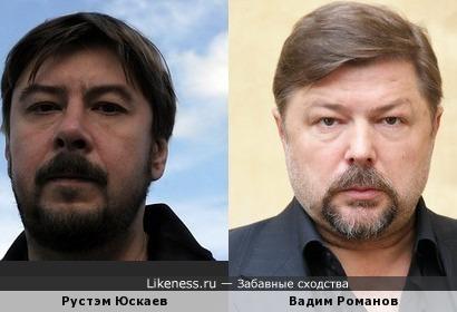 Рустэм Юскаев и Вадим Романов