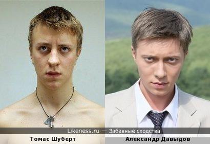 Томас Шуберт и Александр Давыдов