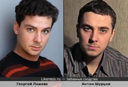 Георгий Лежава и Антон Шурцов