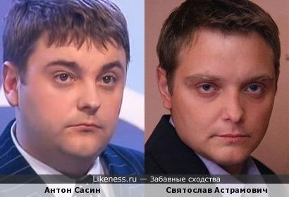 """Антон Сасин из команды КВН """"Прима Курск"""