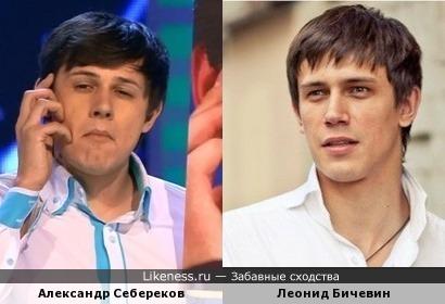 "Участник команды КВН ""Кембридж"