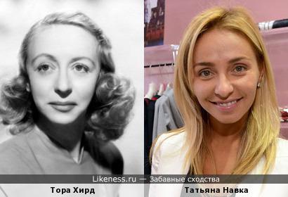 Тора Хирд и Татьяна Навка