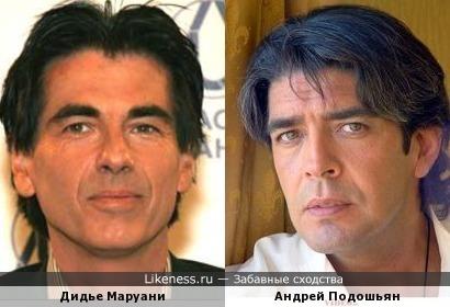 Дидье Маруани и Андрей Подошьян