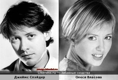 Джеймс Спэйдер и Олеся Власова