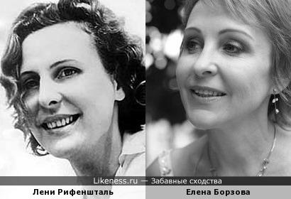 Лени Рифеншталь и Елена Борзова