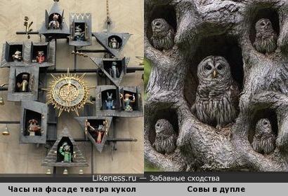 Часы на фасаде театра кукол Сергея Образцова и совы в дупле (sovunya - это Вам!)