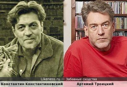 Константин Константиновский и Артемий Троицкий