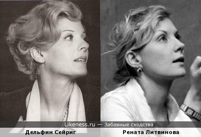 Дельфин Сейриг и Рената Литвинова