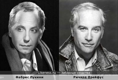 Фабрис Лукини и Ричард Дрейфус