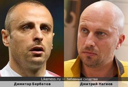 Димитар Бербатов и Дмитрий Нагиев