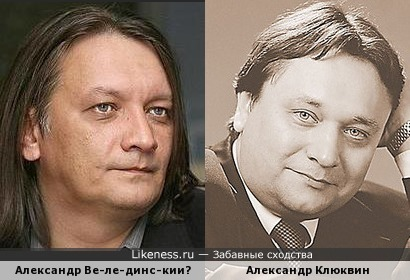 """Александр Велединский и Александр Клюквин (""""КИНОТЕАТР"""")"""