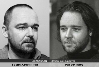http://img.likeness.ru/uploads/users/20788/1485377799.jpg