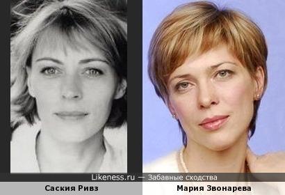 Саския Ривз и Мария Звонарева