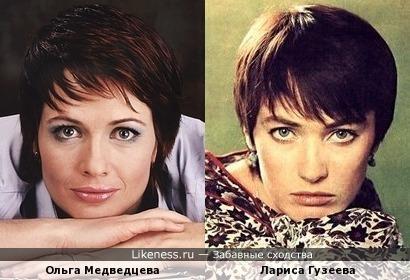Ольга Медведцева и Лариса Гузеева