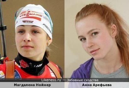 Магдалена Нойнер и Анна Арефьева