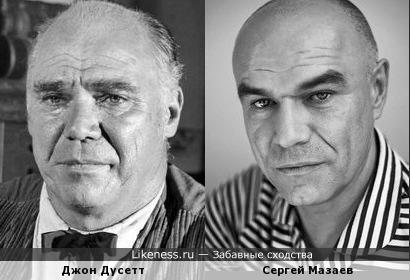 Джон Дусетт и Сергей Мазаев