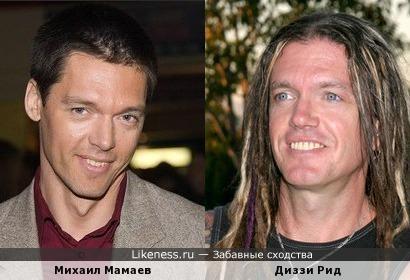 Михаил Мамаев и Диззи Рид