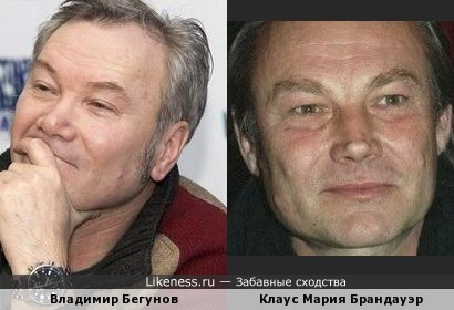 Владимир Бегунов