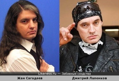 Жан Сагадеев и Дмитрий Лаленков