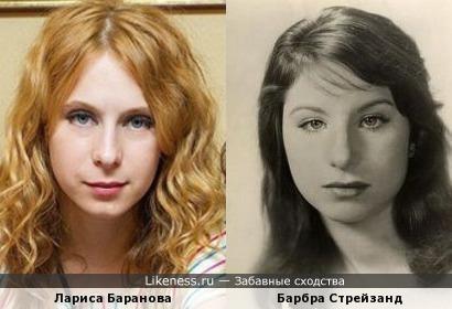 Лариса Баранова и Барбра Стрейзанд