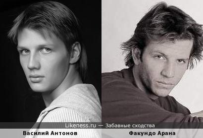 Василий Антонов и Факундо Арана