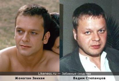 Жонатан Заккаи и Вадим Степанцов