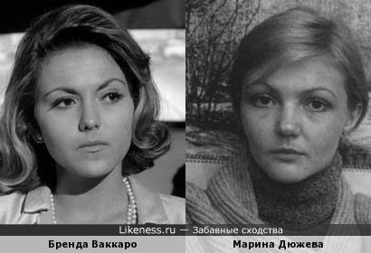 Бренда Ваккаро и Марина Дюжева