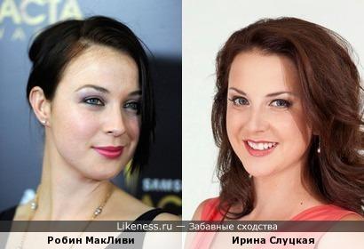 Робин МакЛиви и Ирина Слуцкая