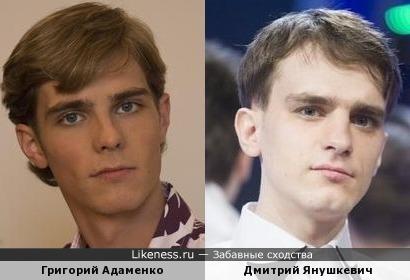 Григорий Адаменко и Дмитрий Янушкевич