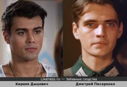 Кирилл Дыцевич и Дмитрий Писаренко