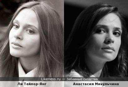 Ли Тейлор-Янг и Анастасия Микульчина