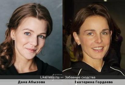 Дана Абызова и Екатерина Гордеева
