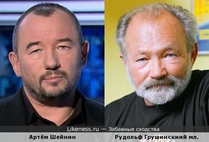 ...когда-нибудь он станет старше: Артём Шейнин и Рудольф Грушинскиий