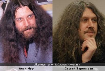 Алан Мур и Cергей Терентьев