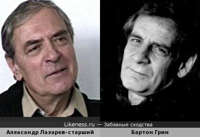 Александр Лазарев и Бартон Грин