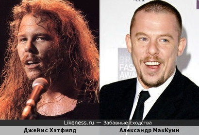 Джеймс Хэтфилд и Александр МакКуин