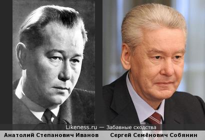 Анатолий Иванов и Сергей Собянин