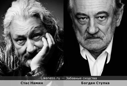 Стас Намин и Богдан Ступка