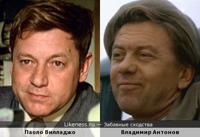 Паоло Вилладжо и Владимир Антонов