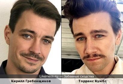 Кирилл Гребенщиков и Торранс Кумбс