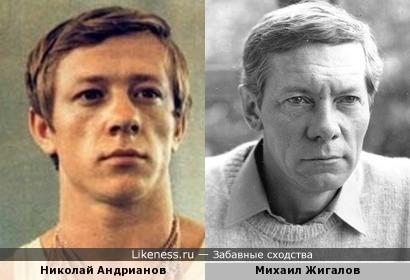 Николай Андрианов и Михаил Жигалов