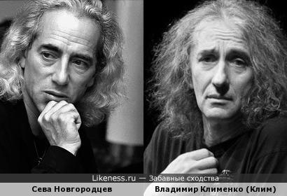 Сева Новгородцев и Владимир Клименко (Клим)