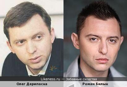 Олег Дерипаска и Роман Билык (второй шанс)
