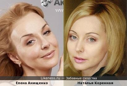 Елена Анищенко и Наталья Коренная
