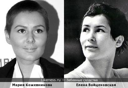 Мария Кожевникова и Елена Вайцеховская (номинация «ПОЖУРИМ ЗВЕЗД»)