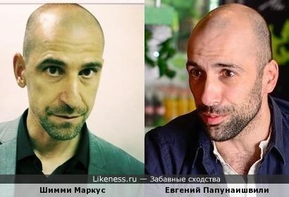 Шимми Маркус и Евгений Папунаишвили