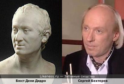 Бюст Дени Дидро и Сергей Бехтерев